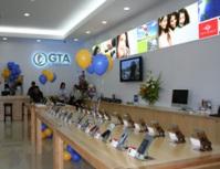 GTA TeleGuam retail store