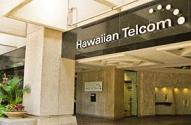 Hawaiian Telcom lobby