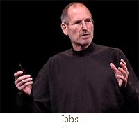 Apple CEO Steve jobs on medical leave