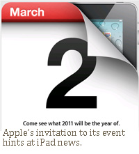 Apple's invitation to its event hints at iPad news.