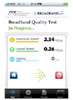 FCC broadband test app