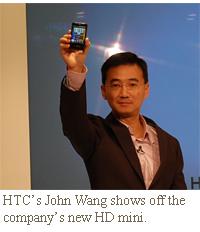 HTC John Wang