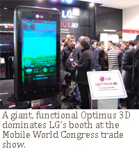 LG Optimus 3D Mobile World congress booth