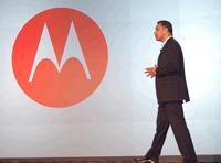 Motorola Mobility (NYSE:MMI) CEO Sanjay Jha