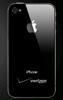Verizon iphone winners and losers