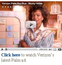 Verizon palm ad