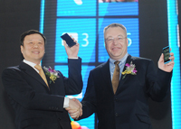 China Telecom group Chairman Wang Xiaochu and Nokia CEO Stephen Elop jointly announced the first Nokia Lumia device in China Nokia 800C
