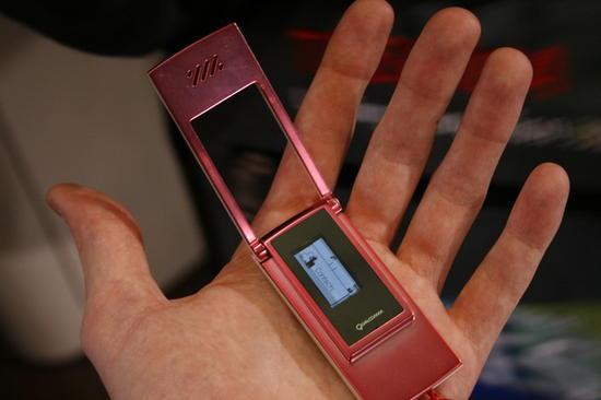 qualcomm teleepoch concept phones