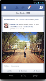 Facebook 2.0 for Android